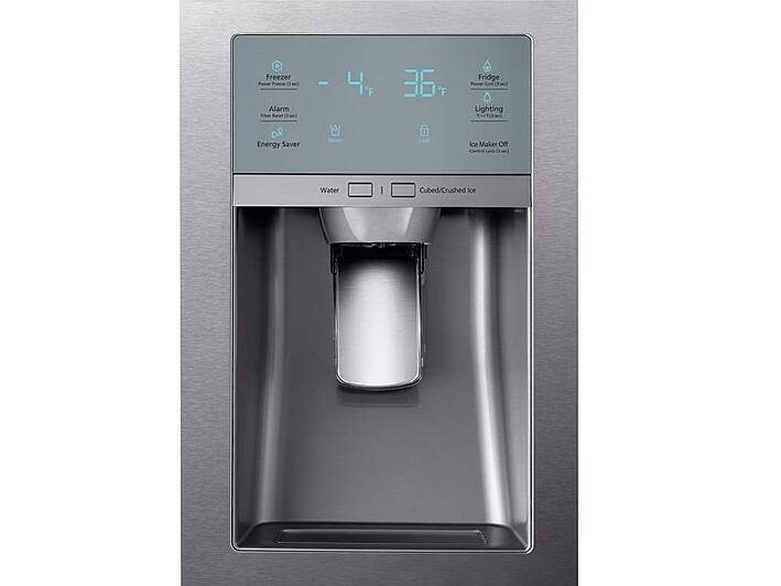 Refrigerator_French-Door_RF22KREDBSR_Control_Panel-Water_Dispenser_Silver