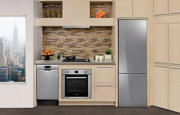 "Bosch new 24"" refrigerator small kitchen appliances"
